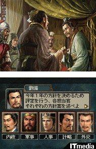 wk_091015sangokushi06.jpg