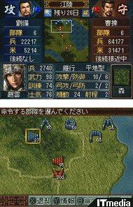 wk_091015sangokushi09.jpg