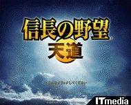 wk_091015nobu01.jpg