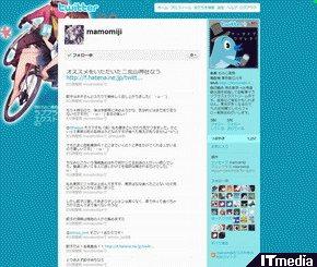 wk_091021hibikore02.jpg