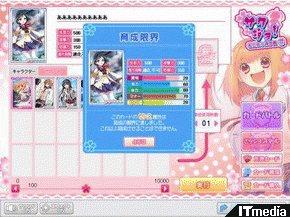 wk_091021sakujo04.jpg