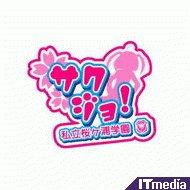 wk_091021sakujo05.jpg