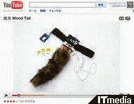 wk_091027hibikore01.jpg