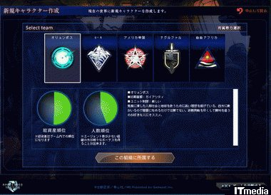 wk_091029ao02.jpg