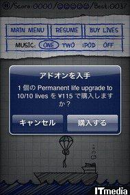 wk_091105hibikore05.jpg