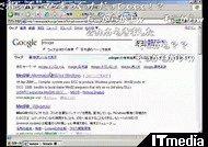 wk_091110hibikore01.jpg