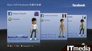 wk_091113xboxlive02.jpg