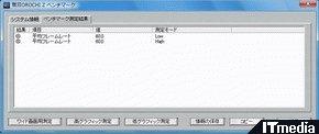 wk_091120musouz02.jpg