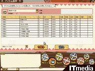 wk_091120nikq02.jpg