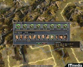 wk_091120nobuten10.jpg