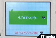 wk_091125ugoku01.jpg