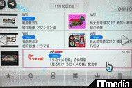 wk_091125ugoku03.jpg