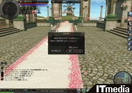 wk_091127ys07.jpg