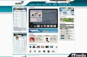 wk_091202espo06.jpg