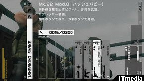 wk_091203pm13.jpg