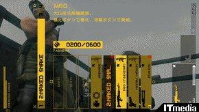 wk_091203pm14.jpg