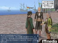 wk_091204daikoukai03.jpg