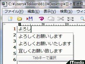 wk_091204hibikore01.jpg