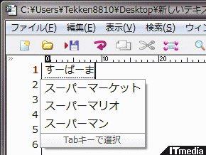 wk_091204hibikore02.jpg