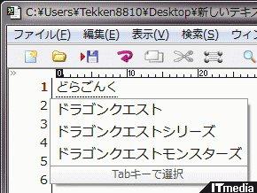 wk_091204hibikore03.jpg