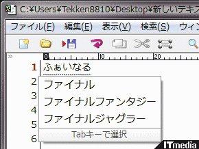 wk_091204hibikore04.jpg