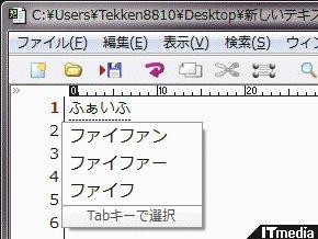wk_091204hibikore05.jpg