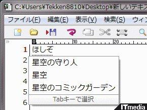 wk_091204hibikore06.jpg