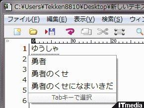 wk_091204hibikore07.jpg