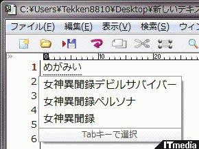 wk_091204hibikore08.jpg