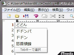 wk_091204hibikore09.jpg
