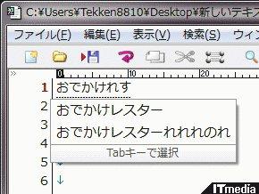 wk_091204hibikore14.jpg