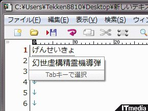 wk_091204hibikore15.jpg