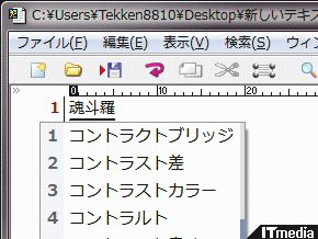 wk_091204hibikore16.jpg