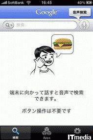 wk_091208hibikore01.jpg