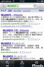wk_091208hibikore03.jpg