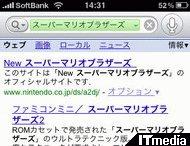 wk_091208hibikore04.jpg