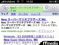 wk_091208hibikore05.jpg