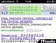 wk_091208hibikore06.jpg