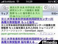 wk_091208hibikore07.jpg