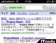 wk_091208hibikore08.jpg