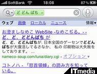 wk_091208hibikore09.jpg