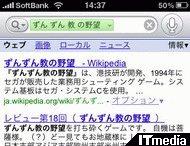wk_091208hibikore10.jpg