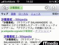 wk_091208hibikore11.jpg