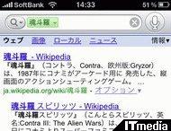 wk_091208hibikore12.jpg