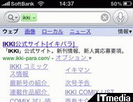 wk_091208hibikore13.jpg