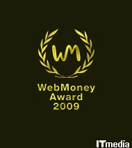 wk_091214webnoney02.jpg