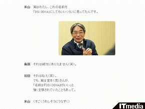 wk_091215hibikore01.jpg