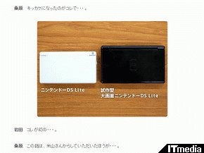 wk_091215hibikore02.jpg