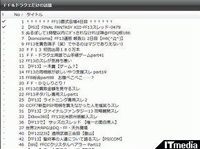 wk_091217hibikore01.jpg