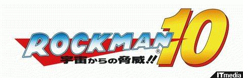 wk_091217rockman02.jpg